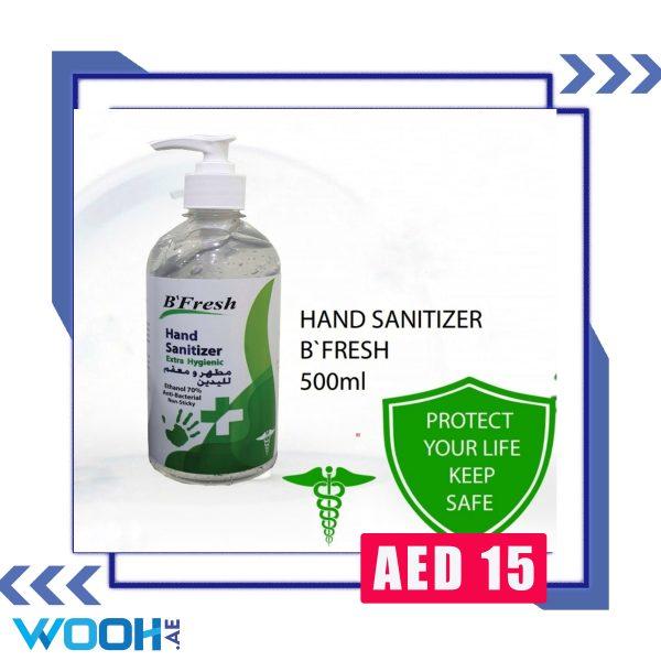 B Fresh Hand Sanitizer - 500 ml