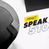 Speak-510-hotspot